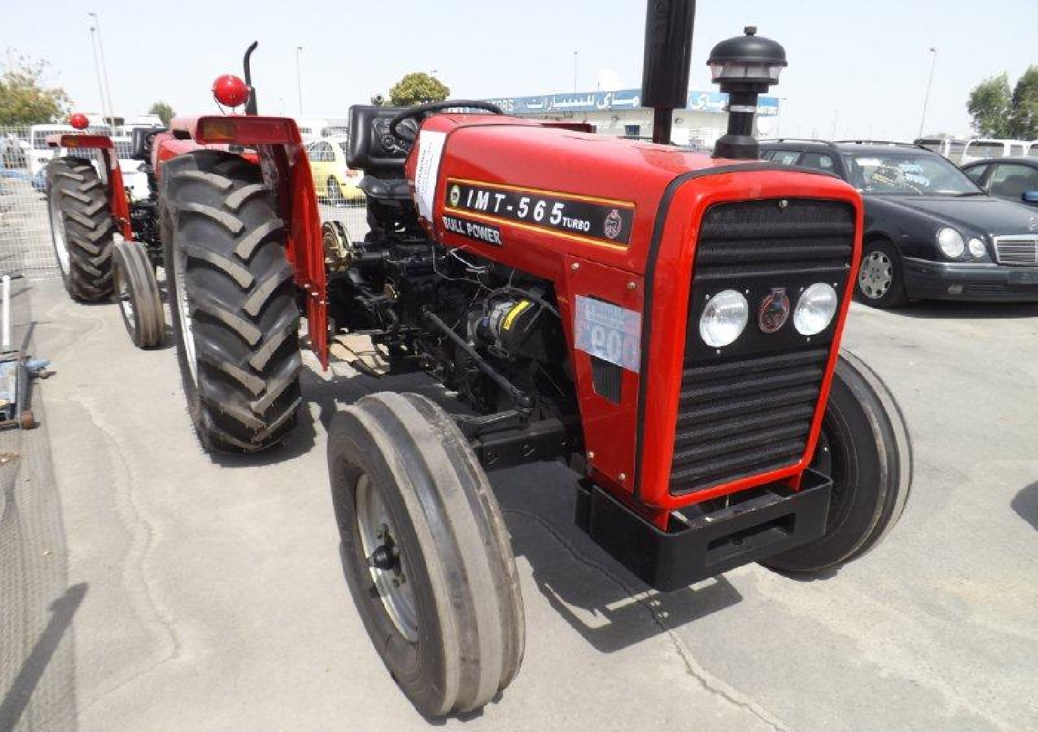 Used Imt Tractor 565 2014 Red For Sale | Vehicle No ED-50359