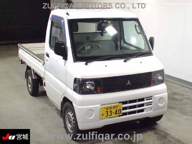 MITSUBISHI MINICAB TRUCK 2007 Image 1