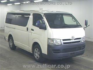 Used Toyota Hiace 2007 Apr White For Sale | Vehicle No ZA-62191