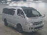 TOYOTA-HIACE WAGON SILVER-Color  -2010  2700CC Points-3.5
