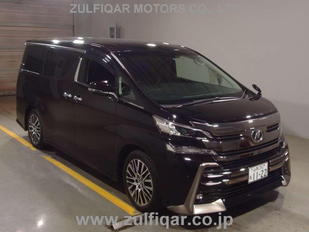 Kelebihan Toyota Vellfire 2015 Perbandingan Harga