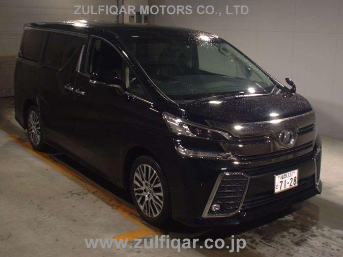 Used Toyota Vellfire 2015 Nov Black For Sale   Vehicle No MY-65818