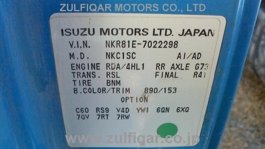 ISUZU ELF DUMP TRUCK 2003 Image 27