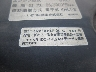 ISUZU ELF DUMP TRUCK 2003 Image 11
