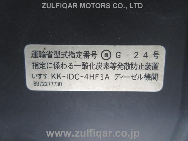 ISUZU ELF DUMP TRUCK 2002 Image 11