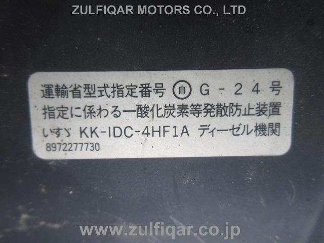 ISUZU ELF DUMP TRUCK 1999 Image 11