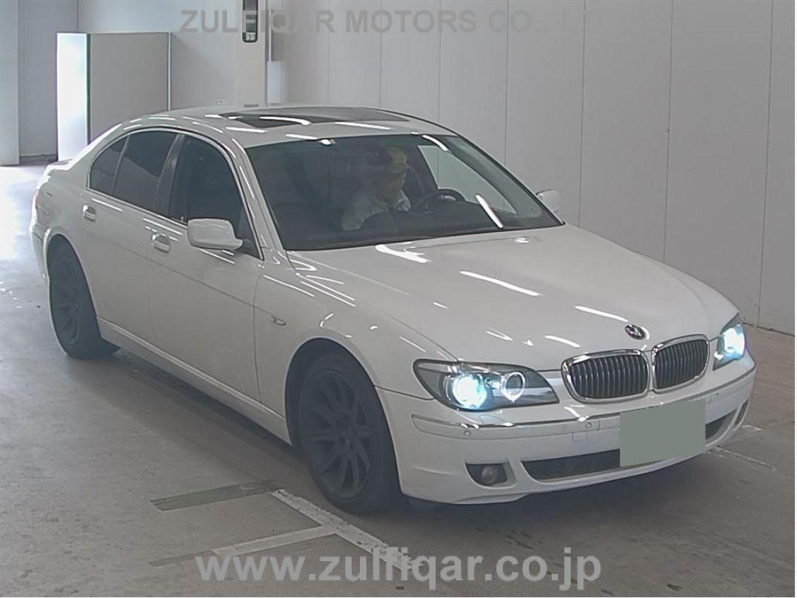 BMW 7-SERIES 2006 Image 1